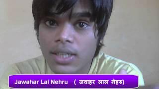 Indian Names  || Hindi Names ||