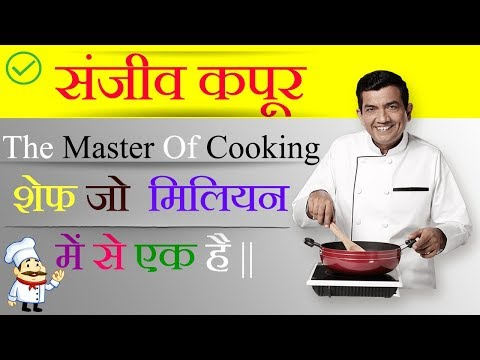 Sanjeev Kapoor: the chef who's one in a million || खाना ख़जा