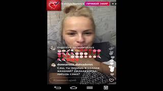 Саша Харитонова прямой эфир 21 09 2017 дом 2 новости 2017