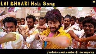 LAI BHAARI | Lai Bhaari Holi Song | Riteish Deshmukh