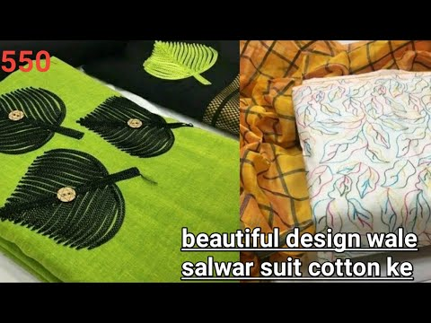 Beautiful Embodary Design Suit, Beautiful Cotton Salwar Suit U0026 Dress Meterial,