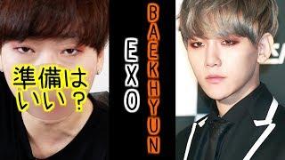 【韓国コスメ】韓流アイドルEXOのメイクをしてみたら結果がやばかった