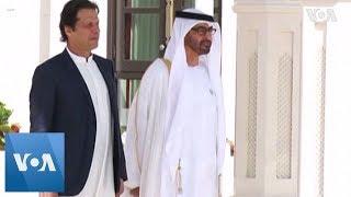 Pakistan PM Imran Khan Visits Abu Dhabi
