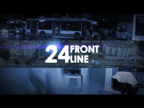 24FRONT LINE  – viața în primă linie / 24FRONT LINE –жизнь на первой линии (пилот)