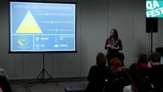 видео 5 шагов для успешного юзабилити-тестирования приложения