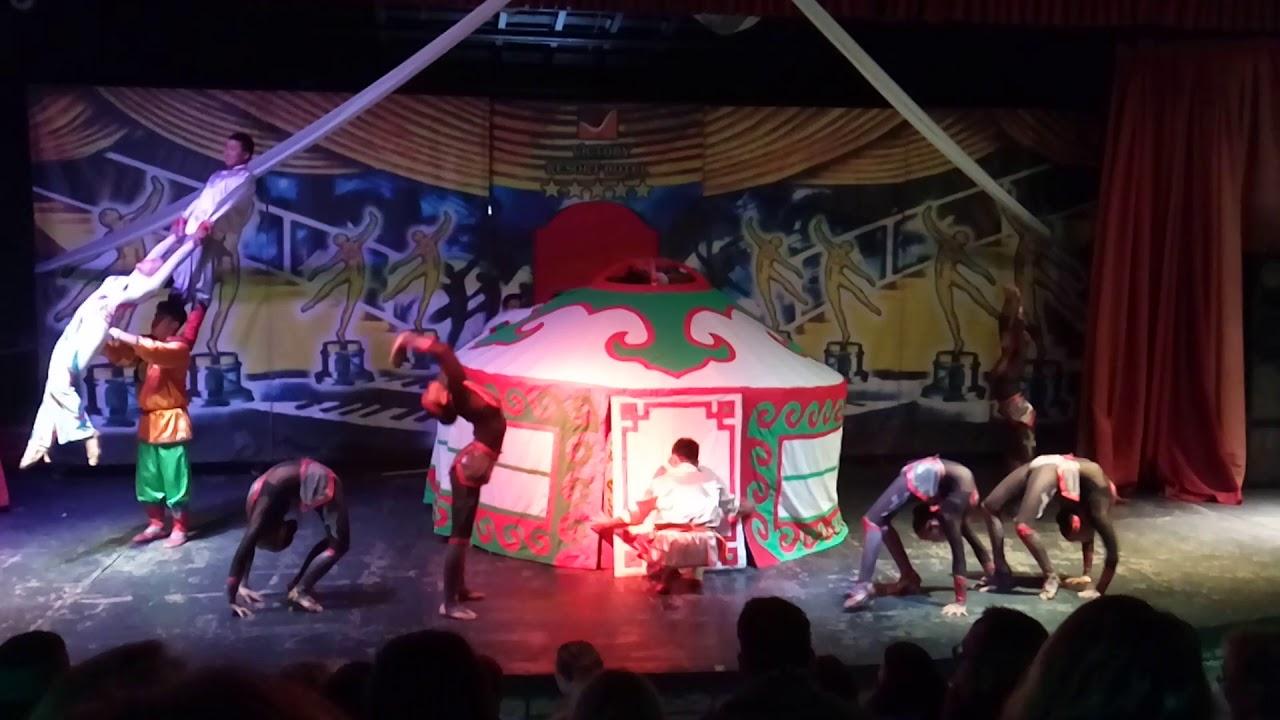 кировский цирк арлекино фото нумерации
