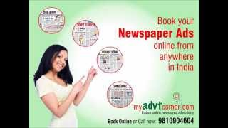 Book Newspaper Ads in Hindi | Hindi Newspaper Advertisement - Classified & Display Advertisement