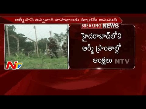 Huge Restrictions at Army Areas in Hyderabad || NTV