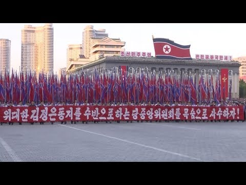 Up to 100,000 people show up in DPRK for mass rally against the US