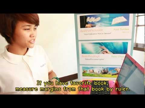 Fastbooks-การตั้งค่าหน้ากระดาษ