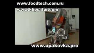 Клипсатор для картофеля овощей, лука, чеснока
