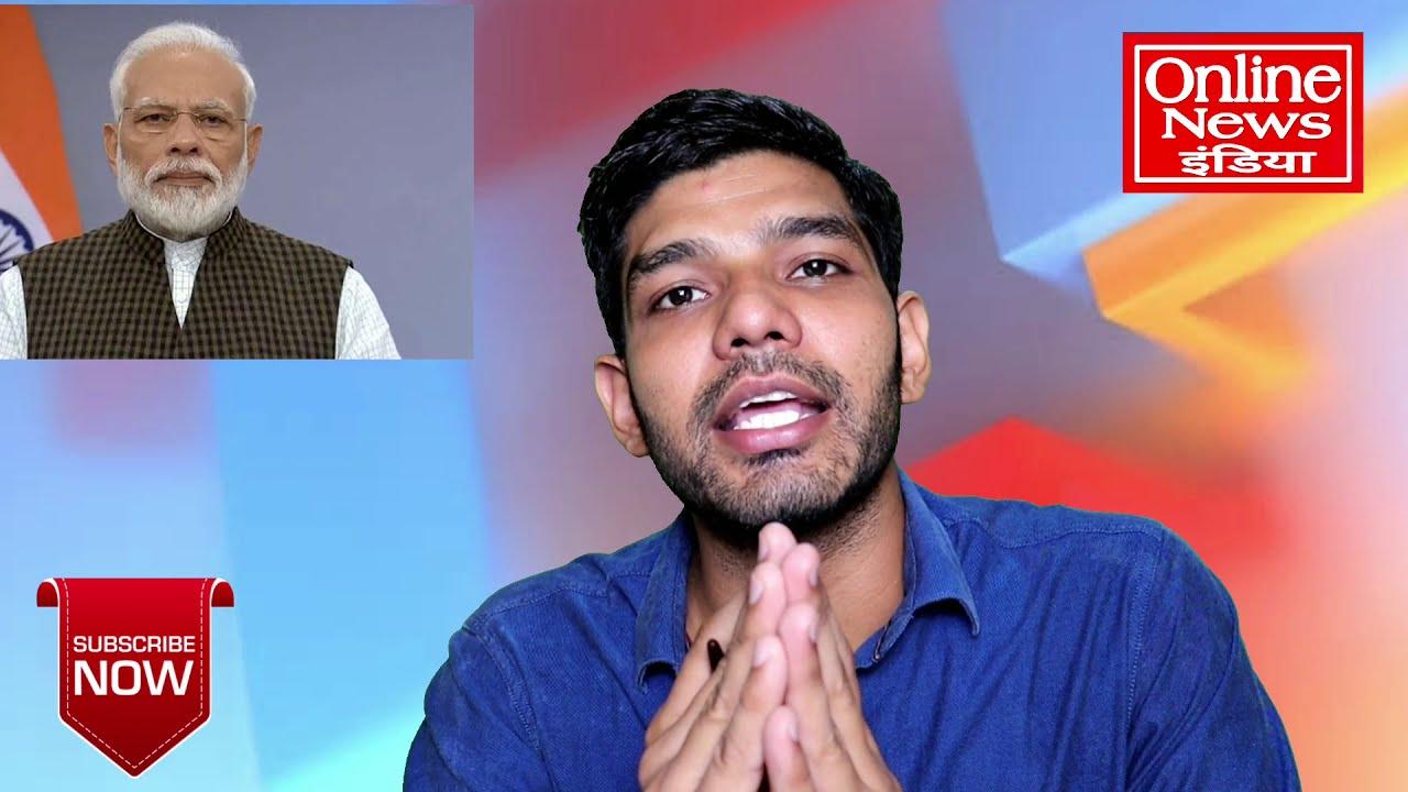Prime Minister Modi | Xi Jinping | India China Border | Latest News | Breaking News | Trending News