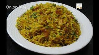 Onion Rice - Easy lunch box recipe