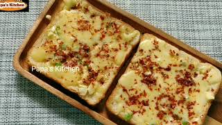 #4easybreadsnacksrecipes #chickenball #chickenpakora 4 easy bread snacks recipes | chili cheese toast omelet besan disc pizza toasted a m...