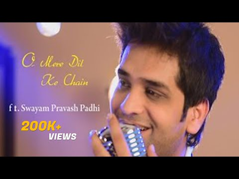 O Mere Dil Ke Chain Music Video -SWAYAM| KISHORE KUMAR