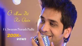 Video O Mere Dil Ke Chain Music Video -SWAYAM| KISHORE KUMAR download MP3, 3GP, MP4, WEBM, AVI, FLV September 2017