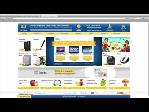 Создать интернет-магазин бесплатно — Shop-Script 7