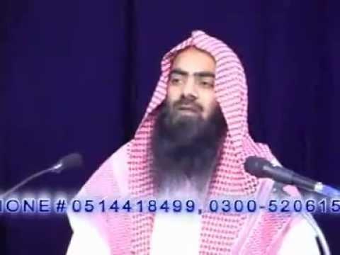 JADOO 1 / 4 Sheikh Tauseef Ur Rehman