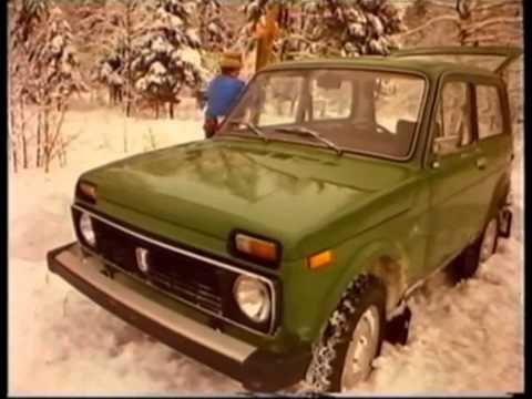 """ВАЗ-2121 """"Нива"""" реклама / VAZ-2121 """"Niva"""" Commercial"""