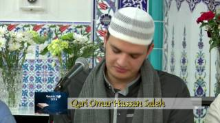 تلاوه قرأنيه للقارئ عمر حسن صالح سوره الحجر qari omar hassan saleh reciting from surah al hajir