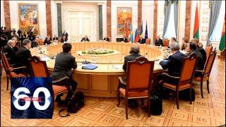 Сенсация из Минска! Представители контактной группы сделали заявление. 60 минут от 05.06.19