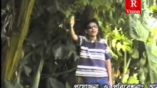 Bangla hot Song Harun tdr - Amay pagol banaice