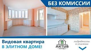 Двухкомнатная квартира в Ворошиловском районе. Площадь Королева. СЖМ