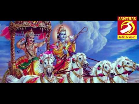 Avatharamayi Hindu Devotional Album