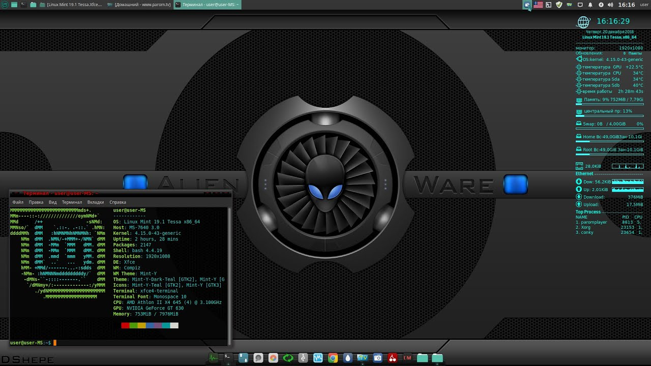 Linux Mint 19 1 Tessa Xfce Edition – Home Garden And Kitchen✓
