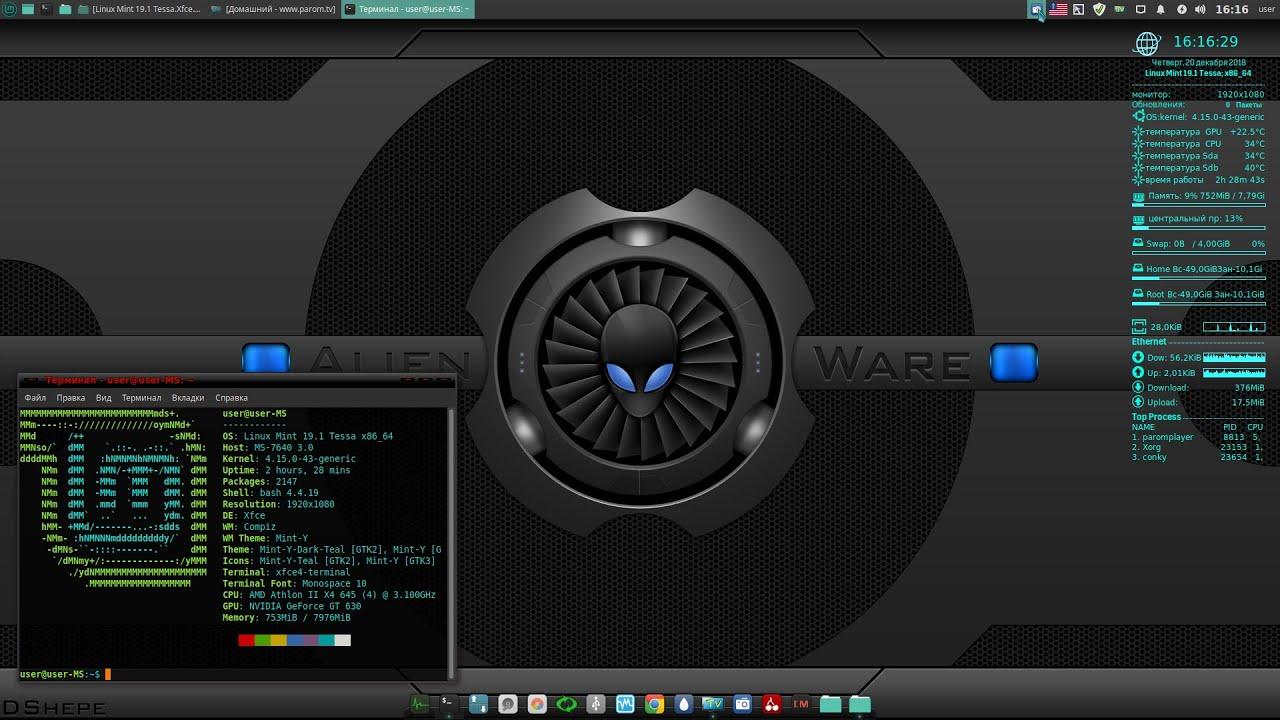 Linux Mint 19 1 Tessa Xfce Compiz
