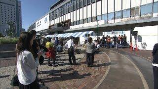 「鉄道の日」岡山市で公共交通に親しむイベント
