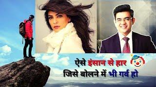 Sonu Sharma Motivational Video Vestige | Sushmita Sen Story in Hindi