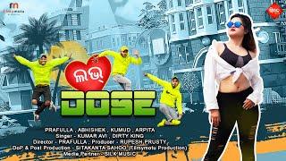 Love Dose l Kumar Avi l Silk Music
