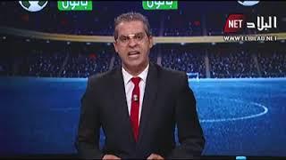 مقدمة مؤثرة للإعلامي كمال مهدي بعد فضيحة التسريب الصوتي وما آلت إليه الكرة الجزائرية