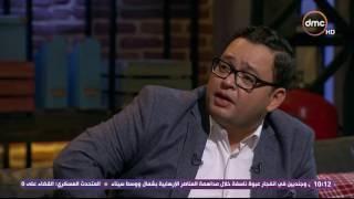 أحمد رزق لبيومي فؤاد: حب كرشك يحبك