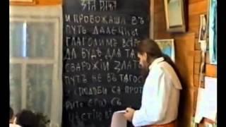 Храмослужение 3 курс - урок 1-2 (Тризна)