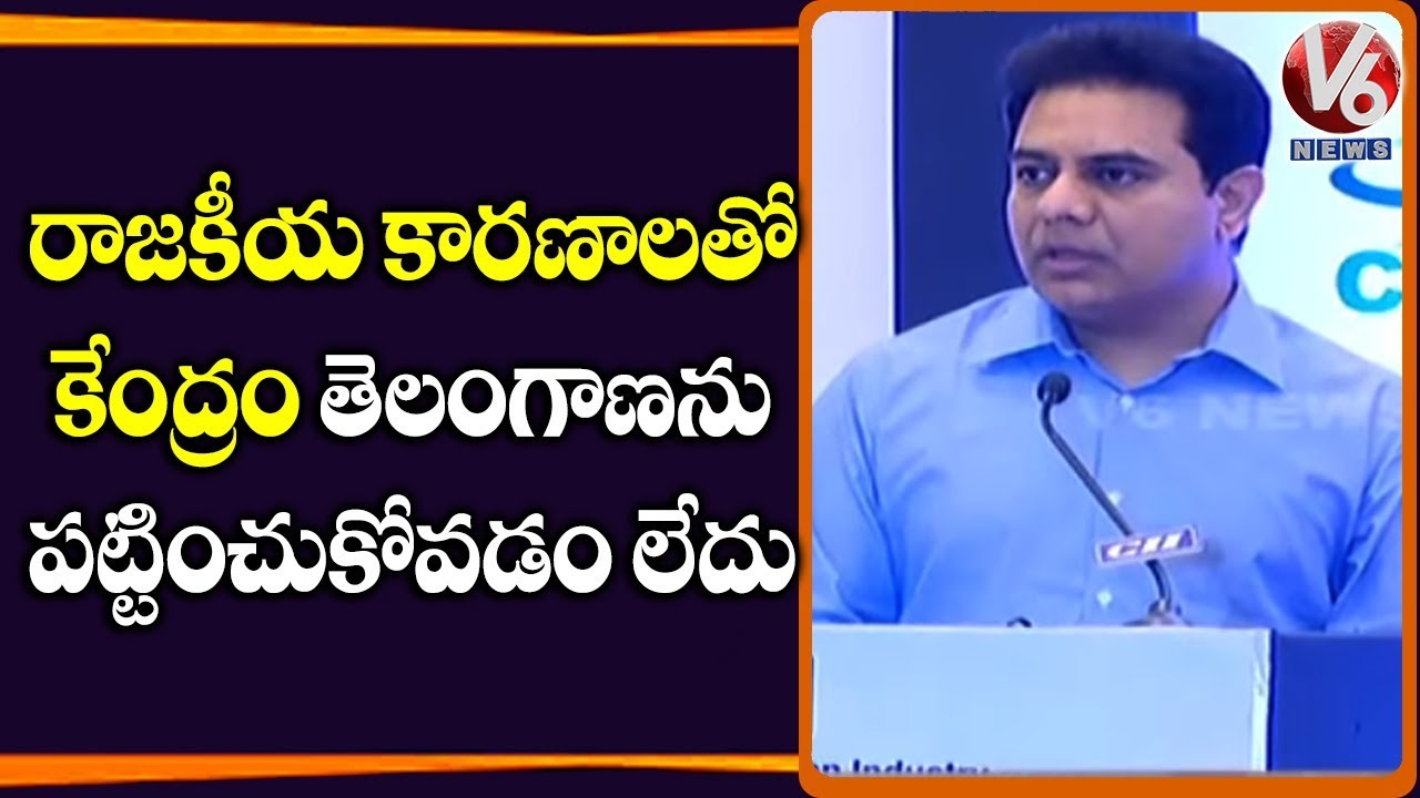 KTR Comments On Modi Govt-Telugu Political News Roundup-12/04
