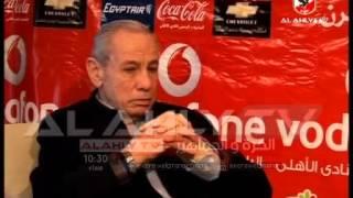 """رحيل رمز الأهلي - من الذاكرة.. طارق سليم يتحدث عن عشق الجماهير """"فوق رأسنا"""""""