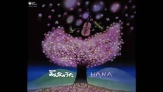 暮部拓哉 - HANA