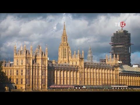 Брекзит. Бызвыходное положение. Специальный репортаж