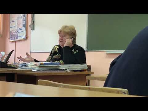 ШКОЛЬНЫЙ ФЛЕКС + ПРАНК НАД УЧИТЕЛЕМ