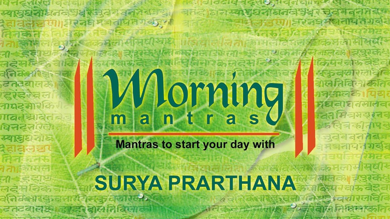 Surya Prarthana | Morning Mantras | Ravindra Sathe | Times Music Spiritual