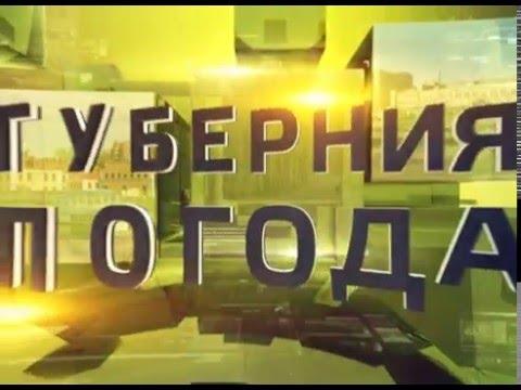 Все про Новый год 2017 в Иванове, - Спецпроект на 37.ruиз YouTube · Длительность: 1 мин2 с