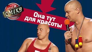 Сенсация о Зеленском - Луганская Сборная, подборка приколов