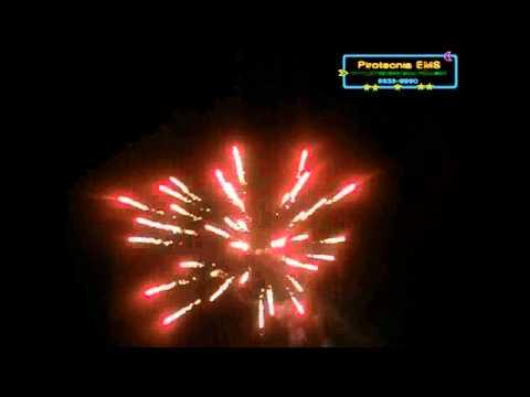 set2 Fireworks EMS / Paper Depot Honduras xvid