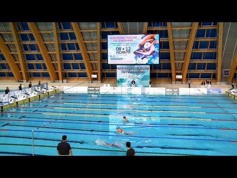 Открытие Чемпионата России по плаванию в бассейне 25 м  08.11.2015