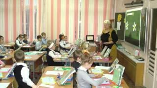 Открытые уроки для родителей учащихся первых классов