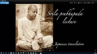 SB class 6-16-42 (18 August 2017) Vaisesika prabhu thumbnail