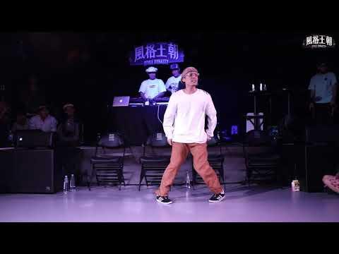 Popping Sam 施勇(Taiwan) Style Dynasty 風格王朝 2018 Judge demo