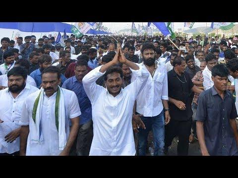 Live ll YS Jagan Public Meeting at Mylavaram || Krishna District ll 17-04-2018 Live ll 2day 2morrow